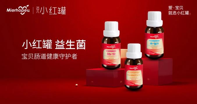 小红罐益生菌系列