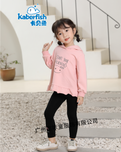 卡貝魚Kaberfish丨童裝