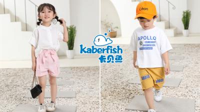 卡貝魚Kaberfish丨2020夏季新款童裝