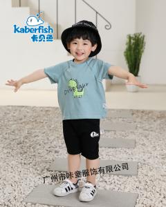 卡贝鱼Kaberfish丨夏季新款童装