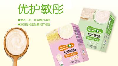 高美高婴幼儿米粉辅食ODM代工系列
