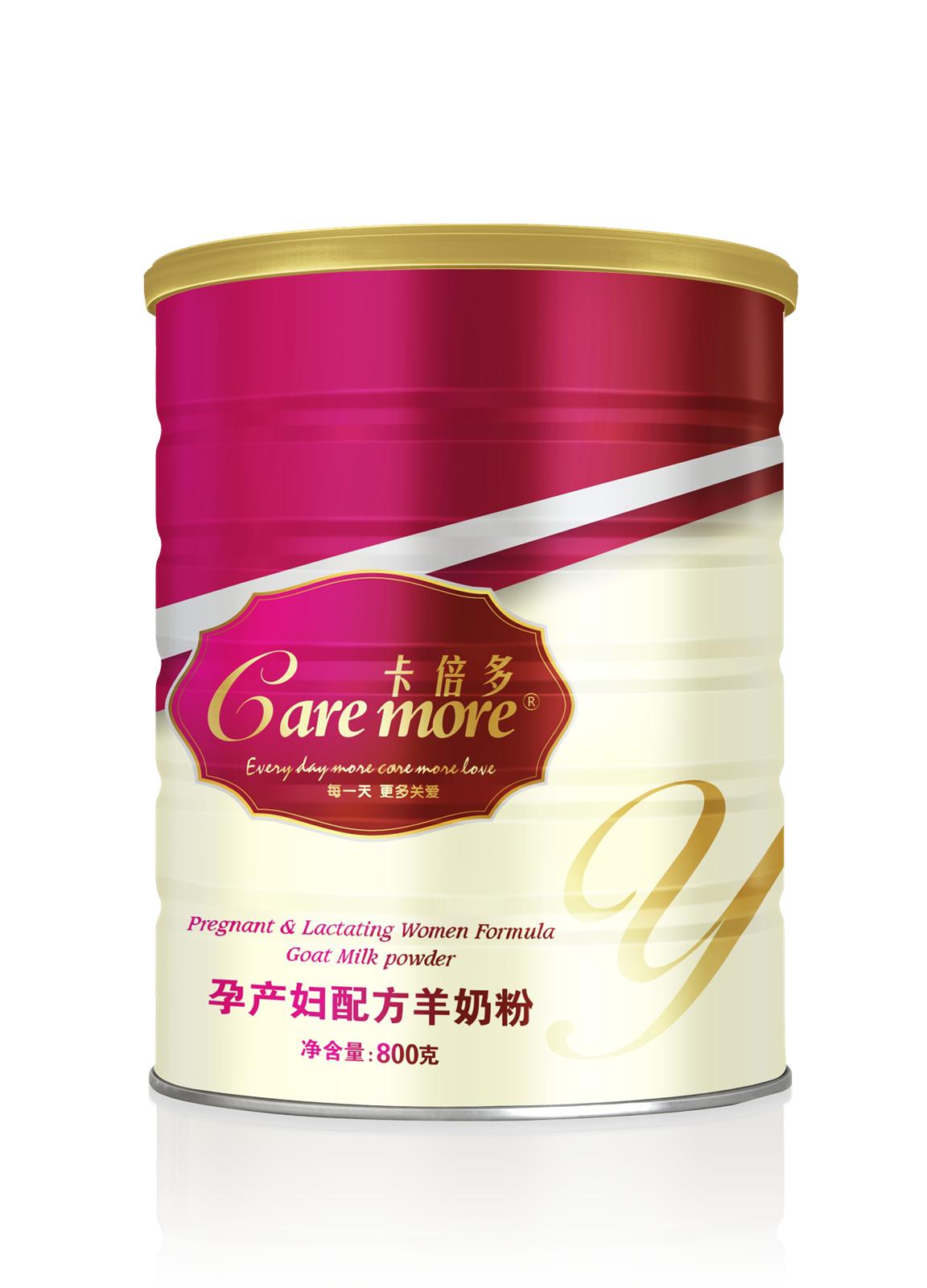卡倍多孕产妇配方羊奶粉
