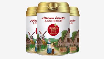 哈勒姆乳铁蛋白300g