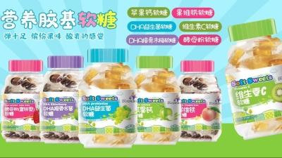 紫僮營膠基軟糖系列