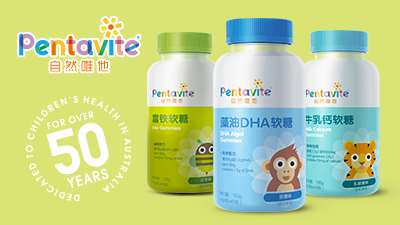 【Pentavite自然唯他】营养补充软糖系列