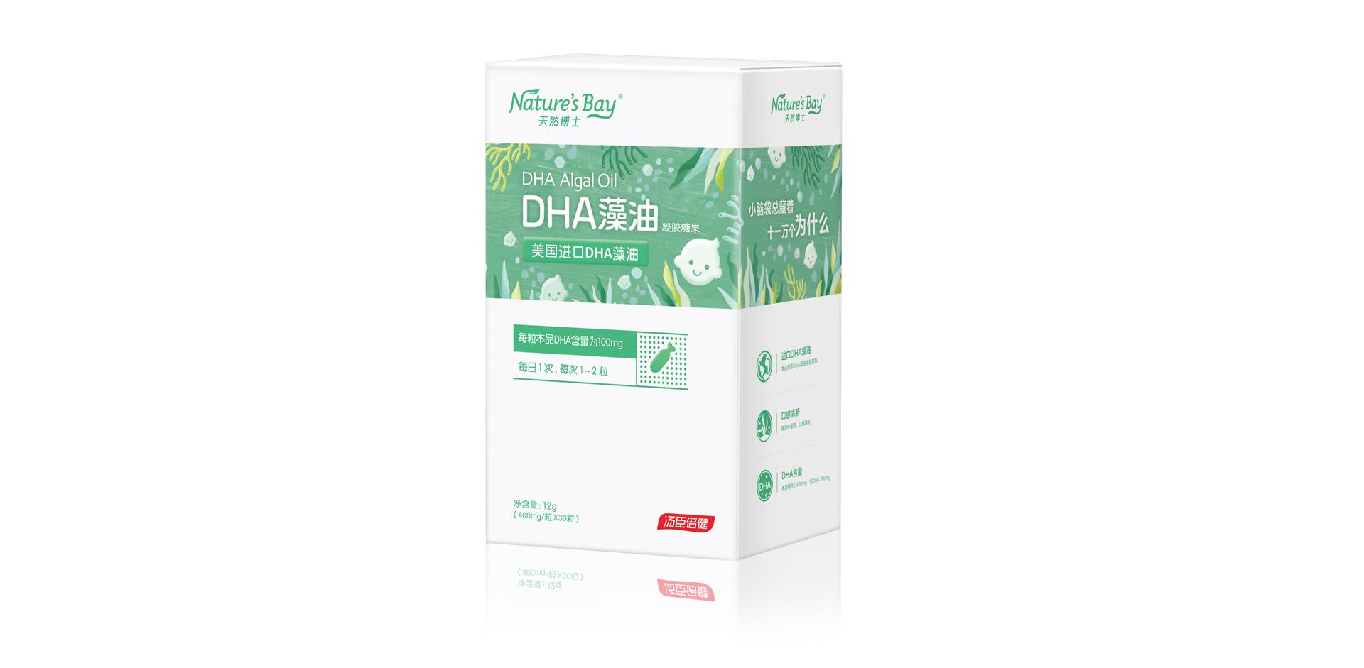 天然博士DHA藻油凝胶糖果