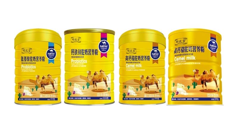 澳贝卡驼奶营养粉系列