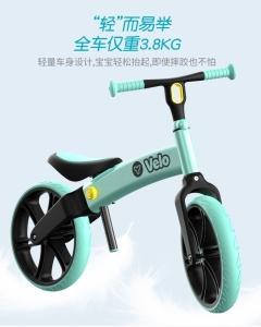 菲樂騎二合一平衡車