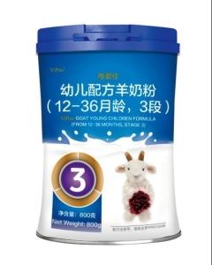 維愛佳Viplus幼兒配方羊奶粉3段