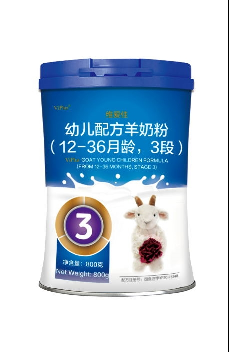 维爱佳Viplus幼儿配方羊奶粉3段