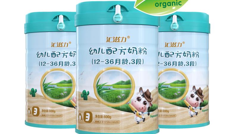 汇滋力有机婴幼儿配方奶粉系列
