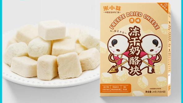 米小芽宝宝零食系列