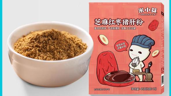 米小芽调味品系列