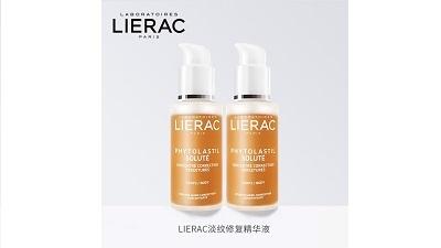 LIERAC丽蕾克肌肤护理系列