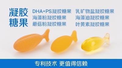 凝胶糖果- 专利技术 更值得信赖