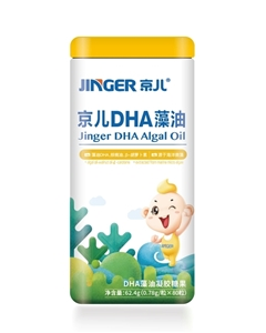 京兒DHA藻油