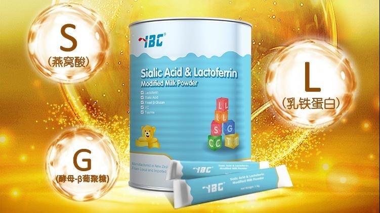 IBC艾貝斯SLG乳鐵蛋白調制乳粉