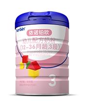 西班牙幼之本依諾鉑歐嬰幼兒配方奶粉