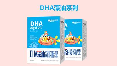 宏樂多DHA藻油系列