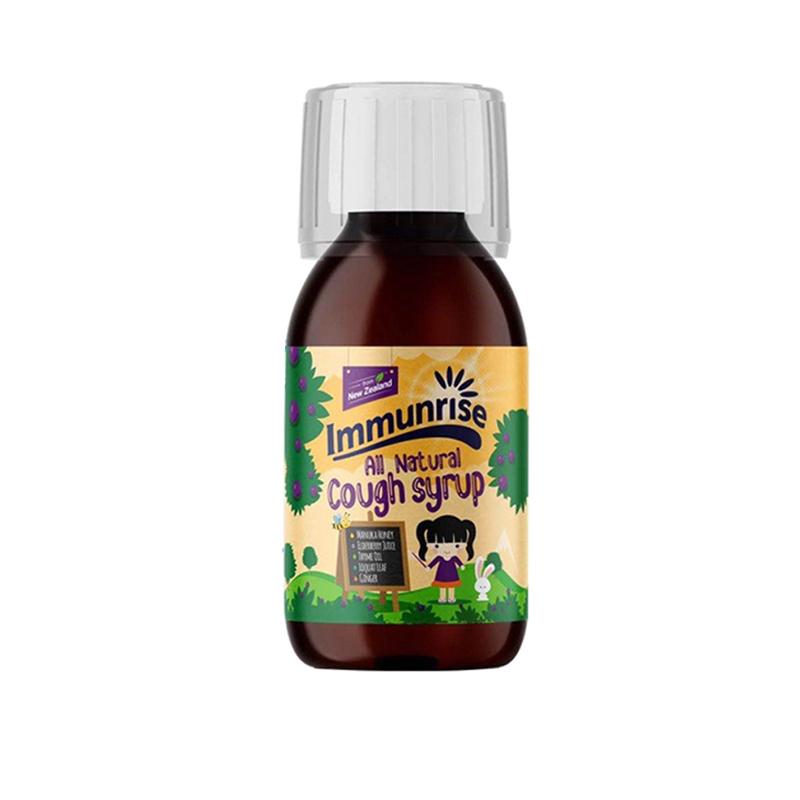 卜瑞塔安儿克枇杷叶蜂蜜糖浆