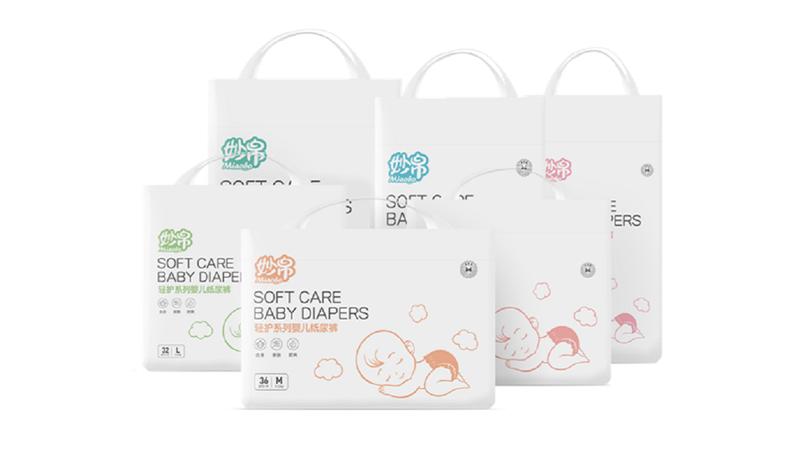 妙帛嬰兒紙尿褲系列