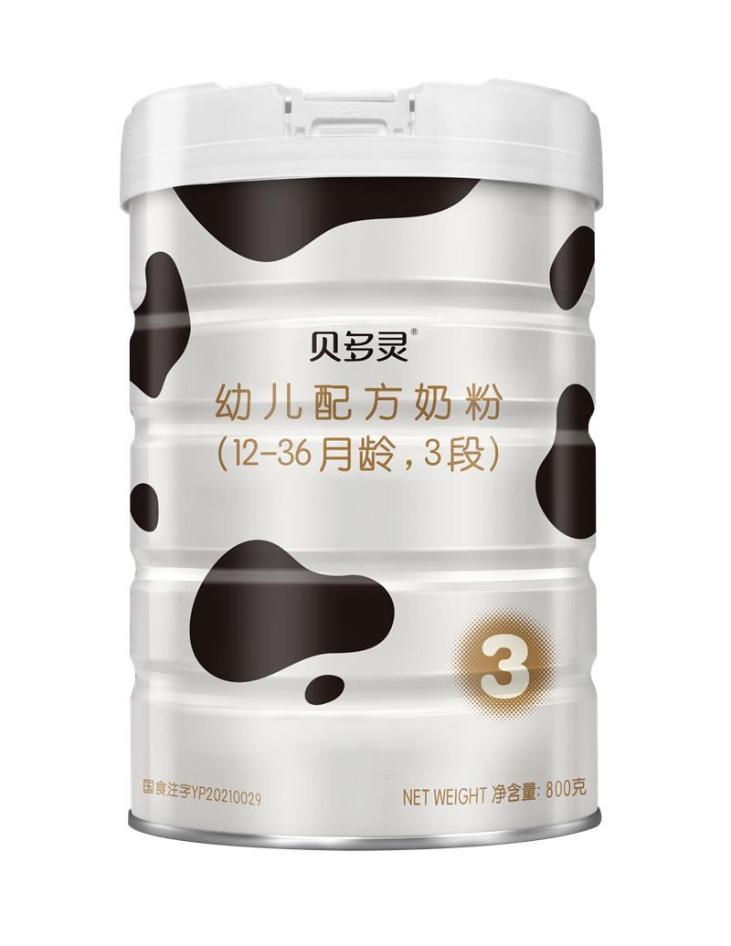 紐菲特貝多靈奶粉800g3段