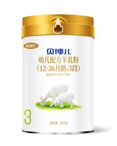 贝博儿幼儿配方羊乳粉(3段)