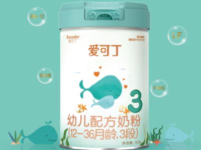 嬰配粉招商|愛可丁 十七年堅守品質 永存匠心 致力于打造適合中國寶寶體質的嬰幼兒奶粉