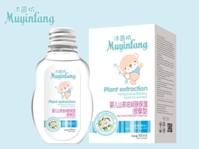 嬰兒潤膚保濕油招商|沐茵坊 草本植物萃取 溫和更安全