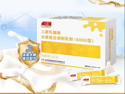 十年專注乳糖酶 兒歌®江西市場火熱招商中