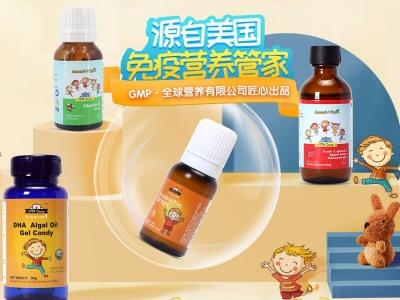源自美國 品質保障 Ameri-Vita亞美唯他營養食品面向中國市場火熱招商