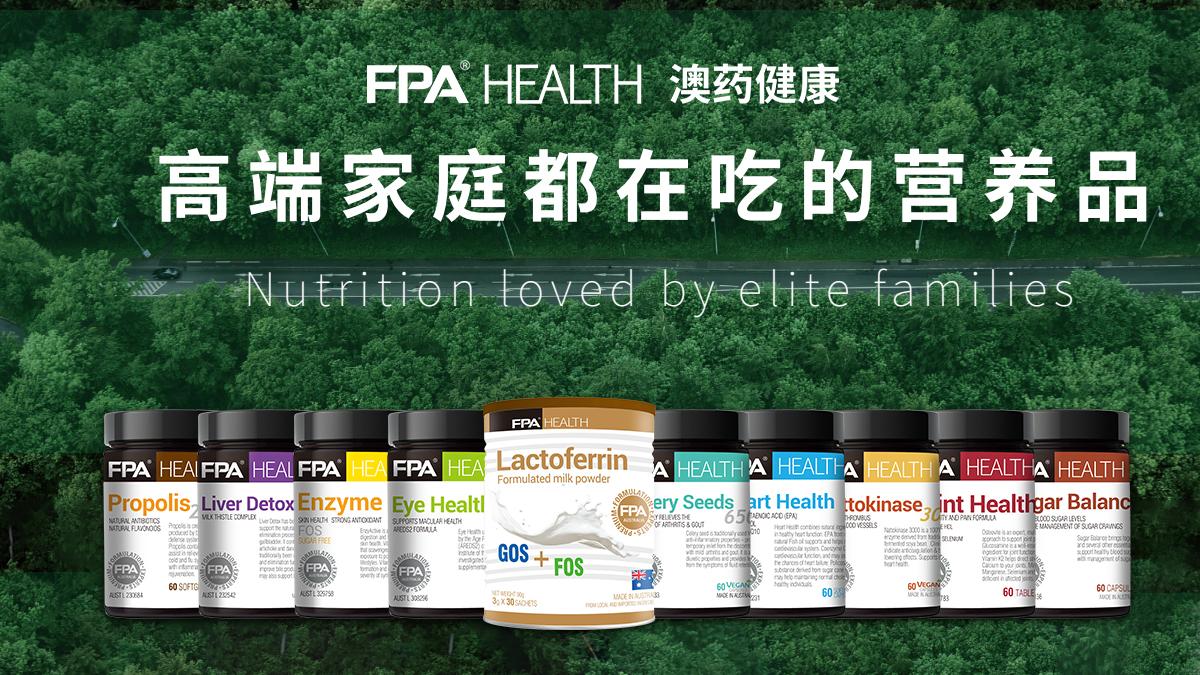 澳洲澳藥健康營養食品,品類齊全 值得渠道及門店信賴