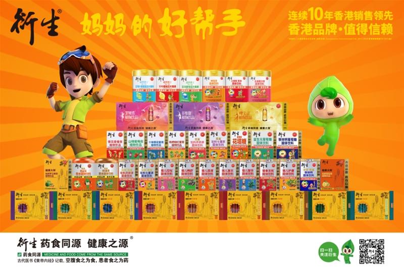 香港衍生 讓渠道及門店更放心的母嬰營養品牌