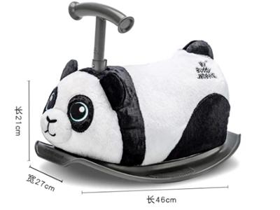 菲樂騎熊貓搖搖車 一鍵拆卸,安心玩耍。快來加入合作吧!