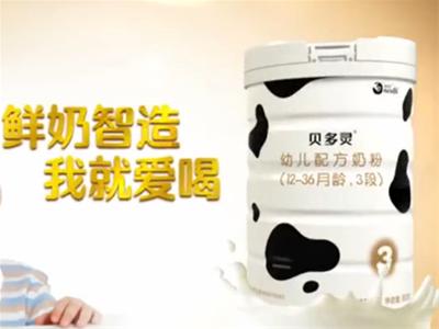幼兒配方奶粉誠招經銷商|紐菲特貝多靈奶粉,匠心品質,從心而發