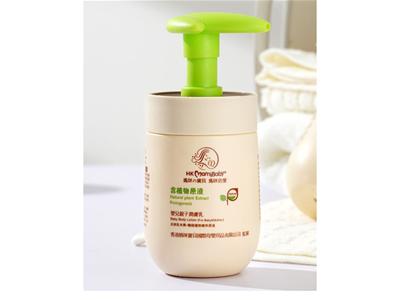 HKmamibaby香港媽咪寶貝嬰兒潤膚乳,全國火熱招商
