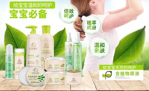 香港媽咪寶貝嬰幼兒洗護 歡迎廣大客戶加盟代理