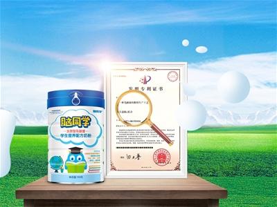 腦同學高端學生營養配方奶粉,面向全國市縣級誠招經銷商