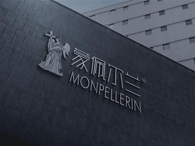 蒙佩尔兰 致力于优质益生菌产品 现面向全国大力招商