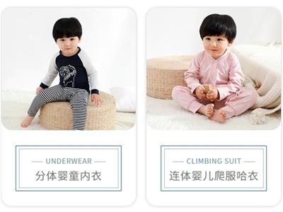 嬰幼兒內衣褲市場廣闊,貝蒂卡密嬰幼兒服飾面向華南地區誠摯招商