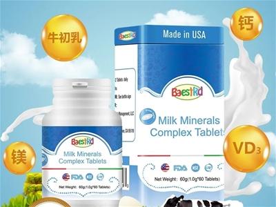 新品招商丨貝斯凱差異化鈣劑補充升級 推出乳礦物鹽復合片