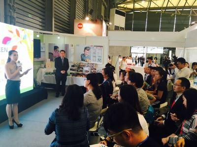 上海玩具展Organic Green四大品牌首发仪式隆重举办