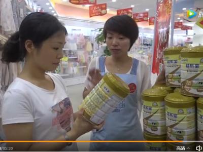 恬乐宝市场营销活动视频