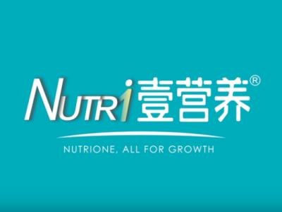 Nutri壹营养高清宣传片