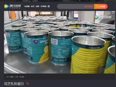 培芝乳铁蛋白生产工艺及透明工厂