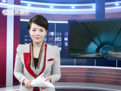 江苏邦诺婴童用品贸易有限公司受江苏城市频道报道
