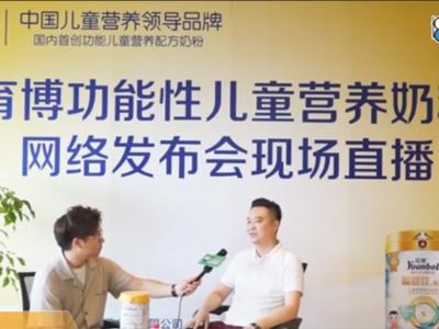 中国婴童网专访余世杰:利众之心构架母婴营销链平台,上海育博在路上