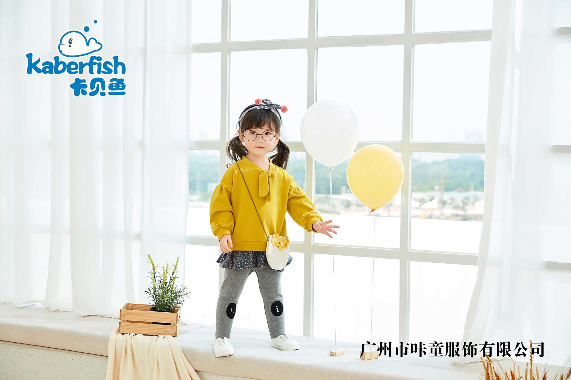 卡贝鱼童装宣传视频