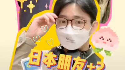 抖音網紅成都小哥探訪東京代官山母嬰店 近距離感受MARLMARL的魅力